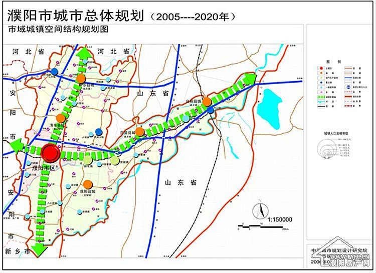 濮阳市城镇空间结构规划建立