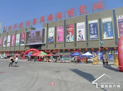 濮阳二手房出售 亿丰时代广场1室0厅28万 化工二路中原路
