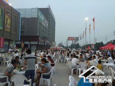 濮阳二手房出售 亿丰时代广场1室1厅28万 化工二路中原路