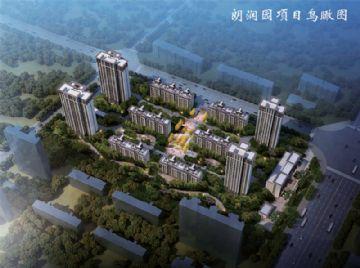 官宣!千亿体育app朗润园15栋楼建设工程规划许可证获批!