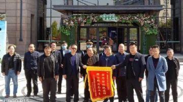 信原物业东湖湾 联防联控抗疫情 收到锦旗获赞誉!