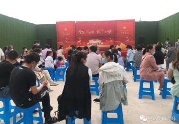 5月23日,中达学府壹号5#楼载誉加推,火热认购中!