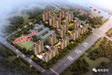 楼市证新鲜,千亿体育app龙苑壹号5#楼取得预售证!