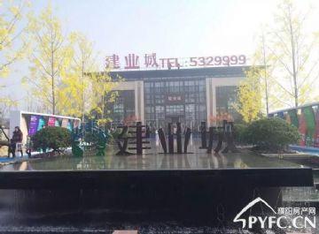 台前千赢国际老虎机登录城社区商铺,开启家人新生活!