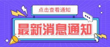 千亿体育app出台春节返乡人员最新规定