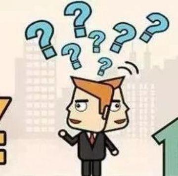"""房贷新规后,个别城市现""""购房焦虑""""!"""