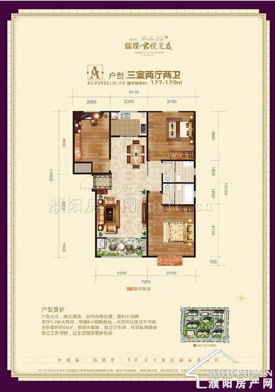 农村盖房子设计图大全展示