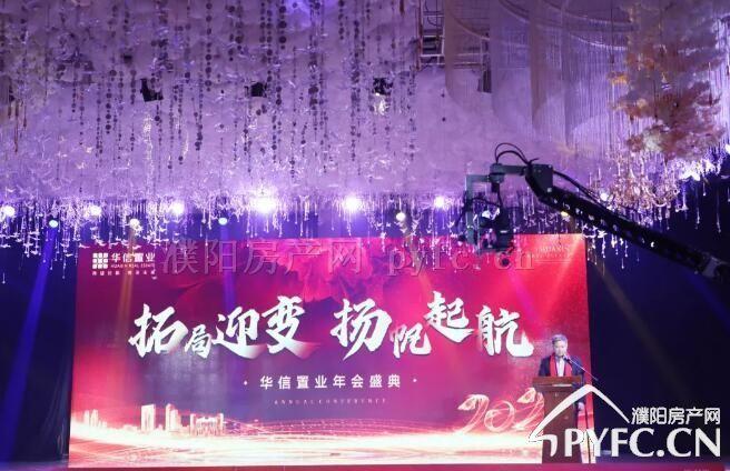 千亿体育app华信越绣华府活动图