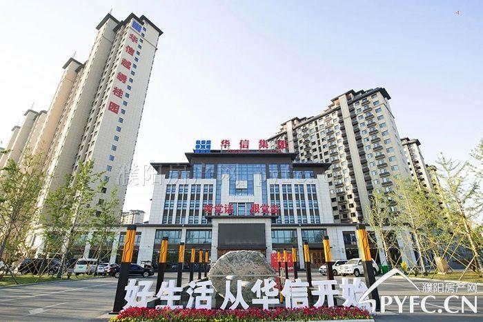 千亿体育app华信越绣城实景图