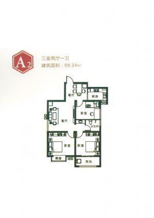 A2-三室二厅一卫一厨-户型图