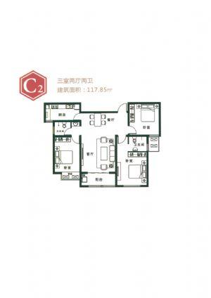 C2-三室二厅二卫一厨-户型图