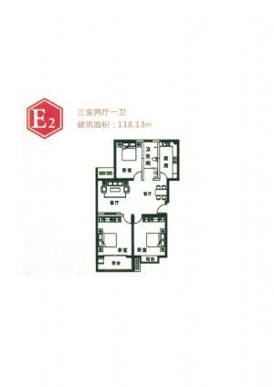E2-三室二厅一卫一厨-户型图