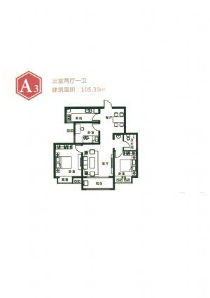 A3-三室二厅一卫一厨-户型图