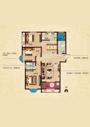 E3户型-三室二厅二卫一厨-户型图