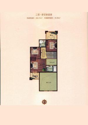 T1户型-室厅卫厨-户型图