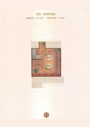 T5户型-室厅卫厨-户型图