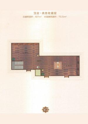 V2户型-室厅卫厨-户型图