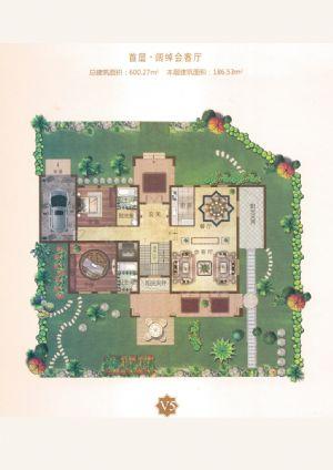 V5户型-室厅卫厨-户型图