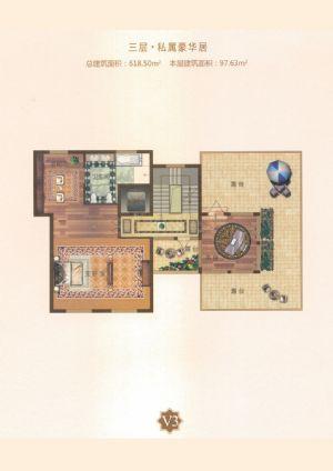 V3户型-室厅卫厨-户型图