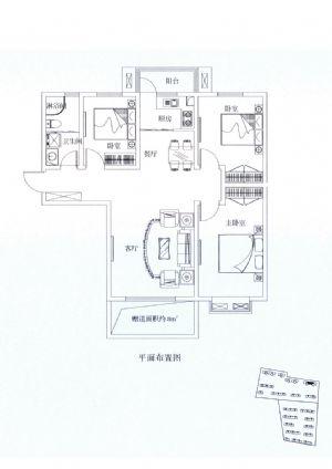 H3户型-三室二厅一卫一厨-户型图