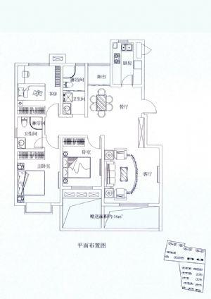 K1-三室二厅二卫一厨-户型图