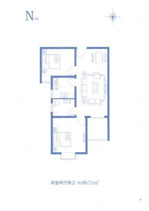 N户型-二室二厅二卫一厨-户型图