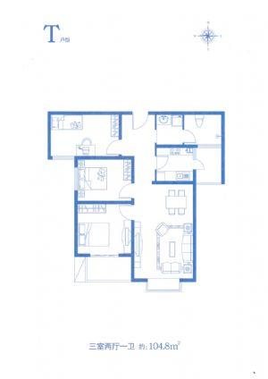 T户型-三室二厅一卫一厨-户型图