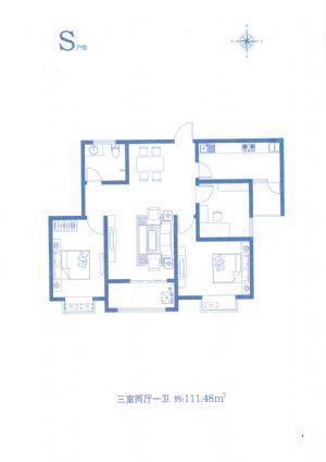 S户型-三室二厅一卫一厨-户型图
