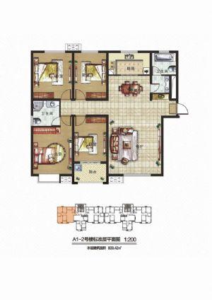B1户型-四室二厅二卫四厨-户型图