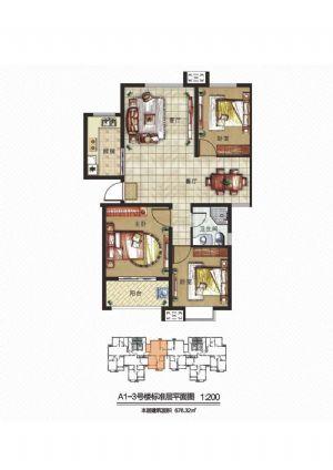 C2户型-三室二厅一卫一厨-户型图