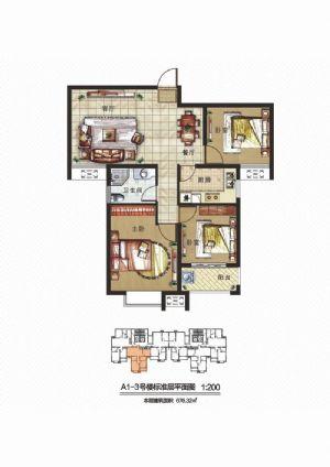 C3户型-三室二厅一卫一厨-户型图