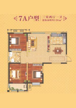 7A户型-三室二厅一卫一厨-户型图