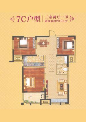 7C户型-三室二厅一卫一厨-户型图