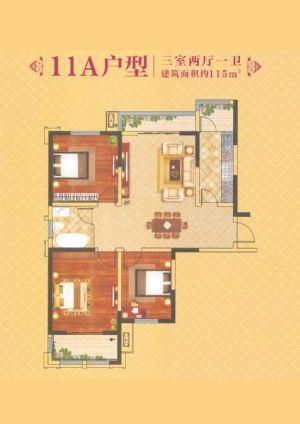 11A户型-三室二厅一卫一厨-户型图