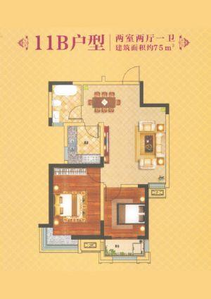 11B户型-二室二厅一卫一厨-户型图