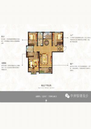 A3-三室二厅二卫一厨-户型图