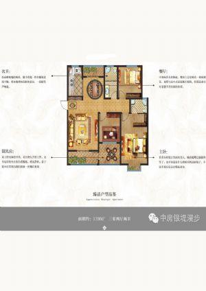 B3-三室二厅二卫一厨-户型图