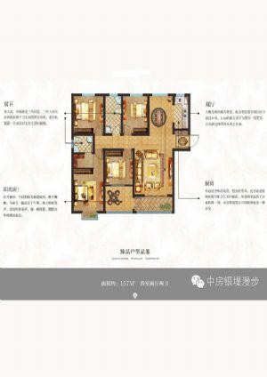 C3-四室二厅二卫一厨-户型图