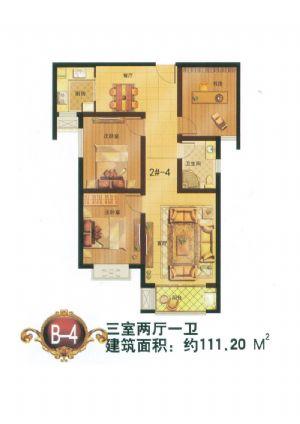 B-4户型-三室二厅一卫一厨-户型图