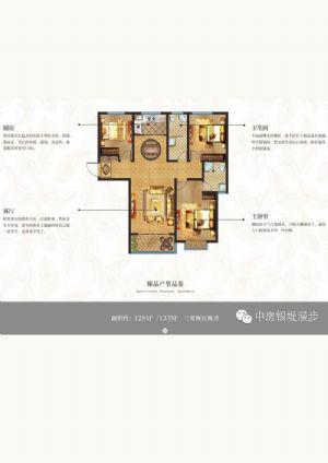D2-三室二厅二卫一厨-户型图