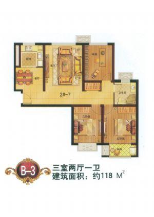 B-3户型-三室二厅一卫一厨-户型图