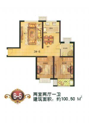 B-5户型-二室二厅一卫一厨-户型图
