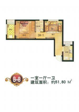 B-8户型-一室一厅一卫一厨-户型图