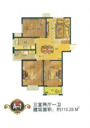 A-1户型-三室二厅一卫一厨-户型图