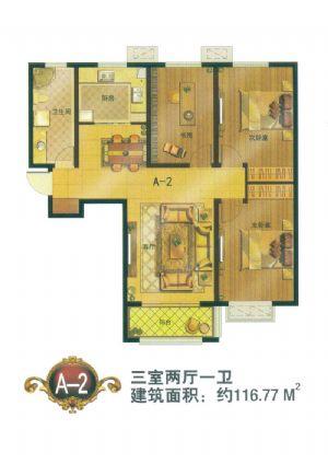A-2户型-三室二厅一卫一厨-户型图