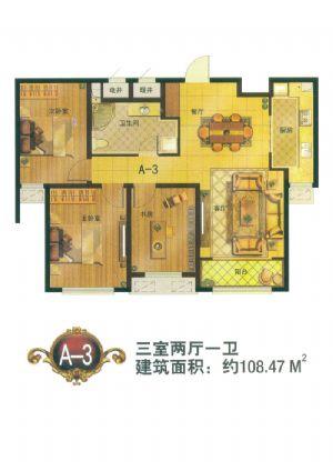 A-3户型-三室二厅一卫一厨-户型图