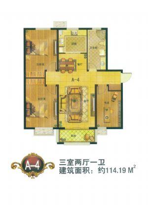 A-4户型-三室二厅一卫一厨-户型图