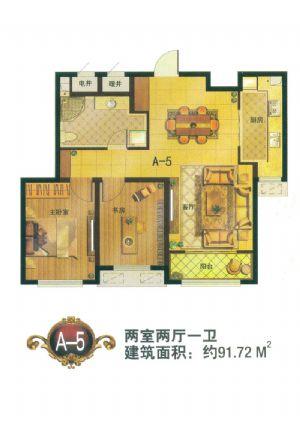 A-5户型-二室二厅一卫一厨-户型图