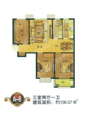 A-6户型-三室二厅一卫一厨-户型图