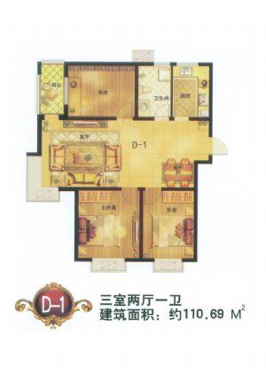 D-1户型-三室二厅一卫一厨-户型图